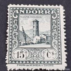 Sellos: ANDORRA, 1929, EDIFIL 18*, PAISAJES, SANTA COLOMA, FIJASELLO, Nº SERIE A000,027, ( LOTE AV ). Lote 262046480