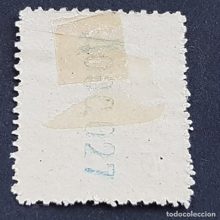 Sellos: ANDORRA, 1929, EDIFIL 18*, PAISAJES, SANTA COLOMA, FIJASELLO, Nº SERIE A000,027, ( LOTE AB ) - Foto 2 - 262046480