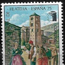 Sellos: ANDORRA - EXPOSICION MUNDIAL DE FILATELIA - ESPAÑA -75 - EDIFIL 96 - 1975 - NUEVO. Lote 262869735