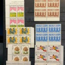 Sellos: ANDORRA ESPAÑA AÑO 1984 COMPLETO NUEVO PERFECTO BLOQUE DE 4. Lote 266947264