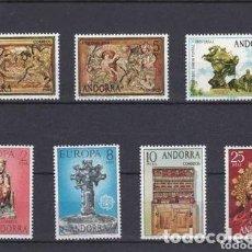 Sellos: ANDORRA ESPAÑOLA 1974 AÑO COMPLETO NUEVOS SIN CHARNELA. Lote 267128889