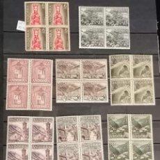 Sellos: ANDORRA ESPAÑA AÑO COMPLETO 1963-64 EDIFIL 60/7 NUEVOS *** BLOQUE 4. Lote 267131089