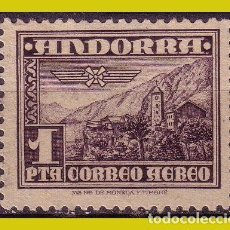 Sellos: ANDORRA 1951 PAISAJE, EDIFIL Nº 59 (O). Lote 271399453