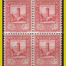 Sellos: ANDORRA 1929 PAISAJES, EDIFIL Nº 20 B4 * * LUJO. Lote 271411098