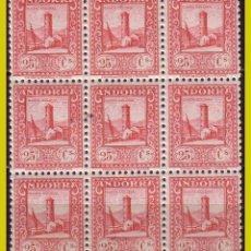 Sellos: ANDORRA 1929 PAISAJES, EDIFIL Nº 20 B9 * * LUJO. Lote 271411283