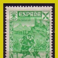 Sellos: ANDORRA BENEFICENCIA 1938, EDIFIL Nº 2 * *. Lote 271411533