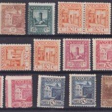 Sellos: FC3-38- ANDORRA 1935/40 X 17 SELLOS NUEVOS. 10 PTAS VARIEDAD. Lote 271602108