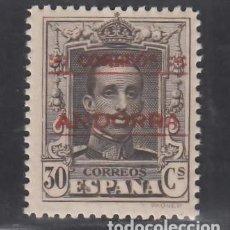 Sellos: ANDORRA ESPAÑOLA, 1928 EDIFIL Nº 7 /**/. SIN FIJASELLOS. Lote 276580158