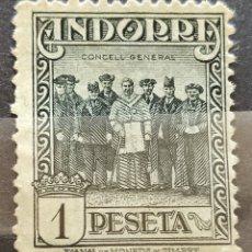 Sellos: ANDORRA SELLOS 1 PTA DE 1934 NUEVO*. Lote 276800228