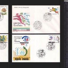 Timbres: SELLOS ESPAÑA OFERTA SPD ANDORA AÑO 1984. Lote 287734018