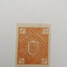 Sellos: SELLO ANDORRA ESPAÑOLA,1896,20 CÉNTIMOS . , NUEVO., SIN DENTAR. Lote 287869698