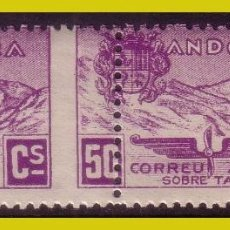 Sellos: ANDORRA ESPAÑOLA 1931 PAISAJES DE ANDORRA, EDIFIL Nº NE14DX * *. Lote 288190948