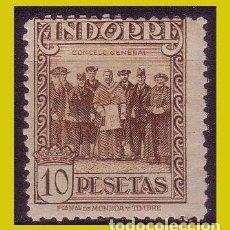 Sellos: ANDORRA 1929 PAISAJES DE ANDORRA EDIFIL Nº 26 *. Lote 288356638