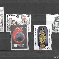 Sellos: ANDORRA, 1989, NUEVOS, MNH** , EDIFIL 213-217, COMPLETO. Lote 295730573