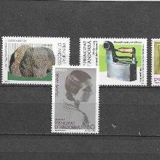 Sellos: ANDORRA, 1996, NUEVOS, MNH** , EDIFIL 251-255, COMPLETO. Lote 295746708