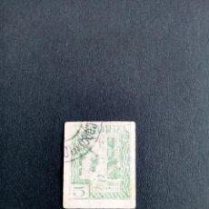 Sellos: ANDORRA PAISAJES 1929 - 5 CTS. Lote 297173918