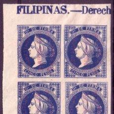 Sellos: FILIPINAS. FISCAL. (*) 5 PESOS. ISABEL II. BLOQUE DE 4. SOBRECARGADO. MAGNÍFICO Y RARO.. Lote 27441368