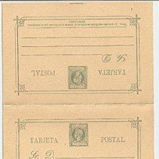 Sellos: ENTERO DOBLE NO CIRCULADO. ALFONSO XIII. TIPO INFANTE. LEYENDA FILIPINAS 1898 Y 99 1C.+ 1C. VERDE. Lote 13332008