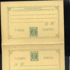 Sellos: FILIPINAS EDIFIL 17 ENTERO POSTAL DOBLE NUEVO. Lote 17468217