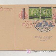 Sellos: FILIPINAS. ENTERO POSTAL. 1944. MANILA. MAYNILA. . Lote 18453821