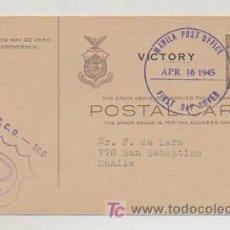 Sellos: FILIPINAS. ENTERO POSTAL. MANILA. POST OFFICE. 1945. FIRST DAY COVER. . Lote 18453847
