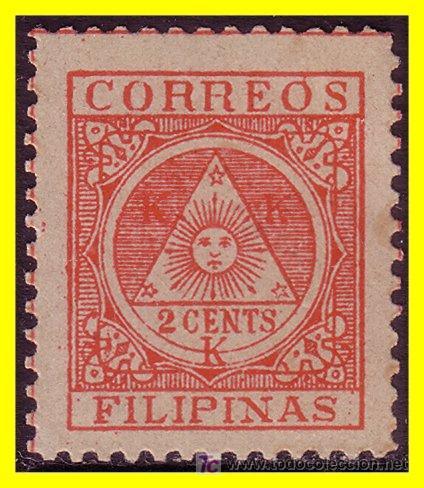 FILIPINAS CORREO INSURRECTO1898 GOBIERNO REVOLUCIONARIO EDIFIL Nº 4 * (Sellos - España - Dependencias Postales - Filipinas)