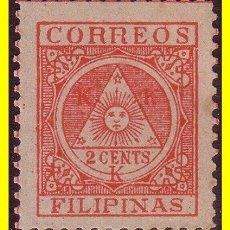 Sellos: FILIPINAS CORREO INSURRECTO1898 GOBIERNO REVOLUCIONARIO EDIFIL Nº 4 *. Lote 19387780