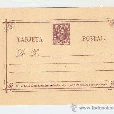 Sellos: FILPINAS - 1898 ALFONSO XLLL TIPO PELÓN 2 C. - NUEVO. Lote 27137691