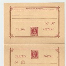 Sellos: FILPINAS 1898 ALFONSO XIII TIPO PELÓN 5 M.+ 5M. - IDA Y RESPUESTA NUEVO. Lote 27036532