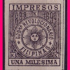 Selos: FILIPINAS CORREO INSURRECTO 1898 GOBIERNO REVOLUCIONARIO, EDIFIL Nº 1S * * LUJO. Lote 21650770