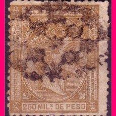 Sellos: FILIPINAS 1878 ALFONSO XII, EDIFIL Nº 50 (O). Lote 21980234