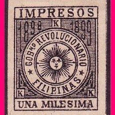 Sellos: FILIPINAS CORREO INSURRECTO1898 GOBIERNO REVOLUCIONARIO, EDIFIL Nº 1S (*) SS. Lote 21982019