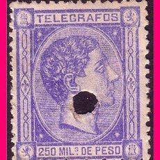 Sellos: FILIPINAS TELÉGRAFOS 1876 ALFONSO XII, EDIFIL Nº 3 (O). Lote 21982345