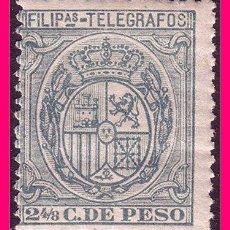 Sellos: FILIPINAS TELÉGRAFOS 1896 ESCUDO DE ESPAÑA, EDIFIL Nº 60 *. Lote 21988810