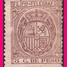 Sellos: FILIPINAS TELÉGRAFOS 1896 ESCUDO DE ESPAÑA, EDIFIL Nº 61 (*). Lote 21988837