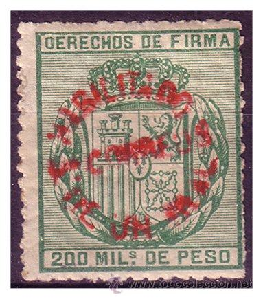 FILIPINAS 1884 TIPOS DIVERSOS HABILITADOS, TIPO V, EDIFIL Nº 66AI * * MARQUILLADO (Sellos - España - Dependencias Postales - Filipinas)