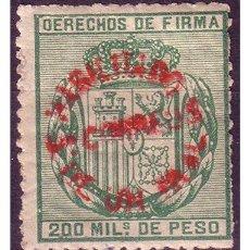 Sellos: FILIPINAS 1884 TIPOS DIVERSOS HABILITADOS, TIPO V, EDIFIL Nº 66AI * * MARQUILLADO. Lote 22296074