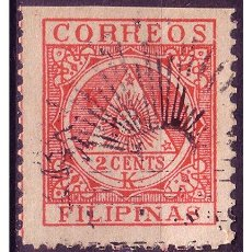 Sellos: FILIPINAS CORREO INSURRECTO,1898 GOBIERNO REVOLUCIONARIO, EDIFIL Nº 4 (O). Lote 22432148