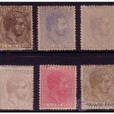 Sellos: FILIPINAS 1880 ALFONSO XII, EDIFIL Nº 57 A 66 *, 58 Y 62 (O). Lote 23847657