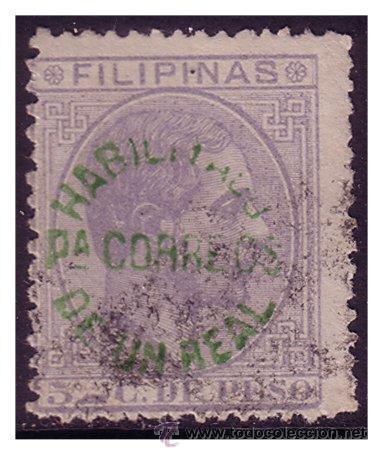 FILIPINAS 1881 ALFONSO XII HABILITADOS, EDIFIL Nº 66P (O) (Sellos - España - Dependencias Postales - Filipinas)