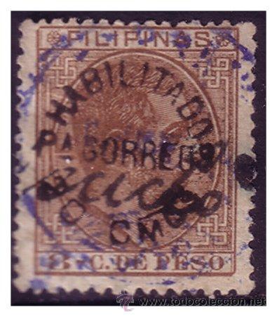 FILIPINAS 1881 ALFONSO XII HABILITADOS, EDIFIL Nº 66W (O) (Sellos - España - Dependencias Postales - Filipinas)