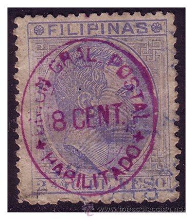FILIPINAS 1887 ALFONSO XII HABILITADOS, EDIFIL Nº 75B (O) (Sellos - España - Dependencias Postales - Filipinas)