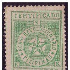 Sellos: FILIPINAS GOBIERNO REVOLUCIONARIO 1898, EDIFIL Nº 3 *. Lote 23849766