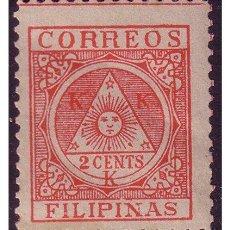 Sellos: FILIPINAS GOBIERNO REVOLUCIONARIO1898, EDIFIL Nº 4 * *. Lote 23849848