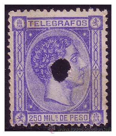 FILIPINAS TELÉGRAFOS 1876 ALFONSO XII, EDIFIL Nº 3 (O) (Sellos - España - Dependencias Postales - Filipinas)