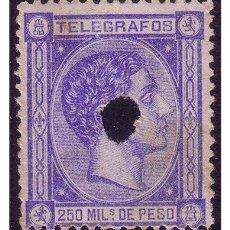 Sellos: FILIPINAS TELÉGRAFOS 1876 ALFONSO XII, EDIFIL Nº 3 (O) . Lote 23849926
