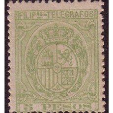 Sellos: FILIPINAS TELÉGRAFOS 1894 ESCUDO DE ESPAÑA, EDIFIL Nº 57 *. Lote 23858220