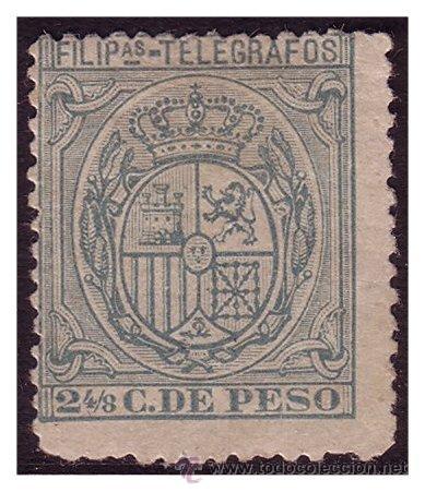FILIPINAS TELÉGRAFOS 1896 ESCUDO DE ESPAÑA, EDIFIL Nº 60 * (Sellos - España - Dependencias Postales - Filipinas)