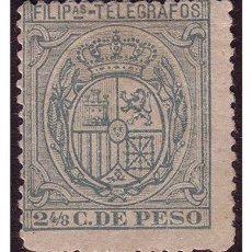 Sellos: FILIPINAS TELÉGRAFOS 1896 ESCUDO DE ESPAÑA, EDIFIL Nº 60 *. Lote 23858264