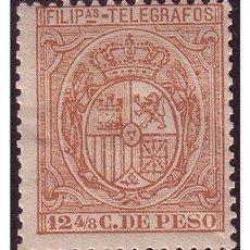 Sellos: FILIPINAS TELÉGRAFOS 1896 ESCUDO DE ESPAÑA, EDIFIL Nº 63 *. Lote 23858324